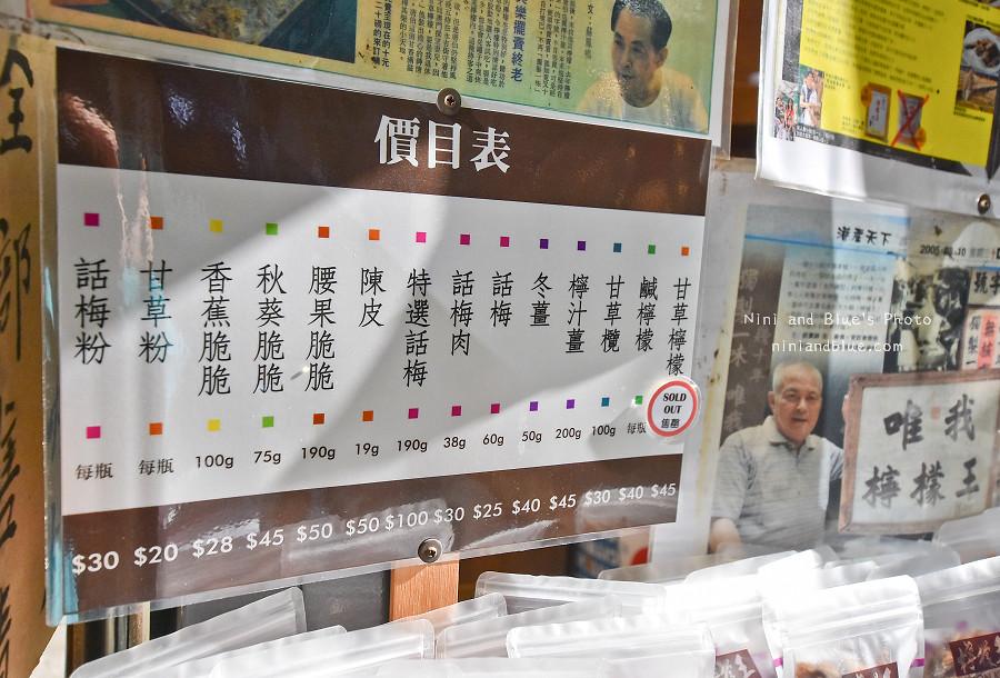 香港必買伴手禮曲奇檸檬王03