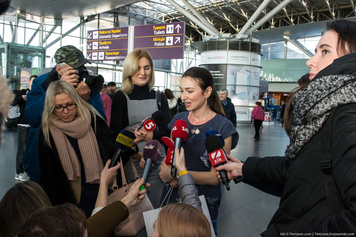 10-миллионный пассажир в аэропорту Борисполь!
