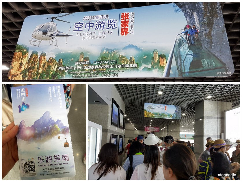 Tianmen Mountain line-up to cable car
