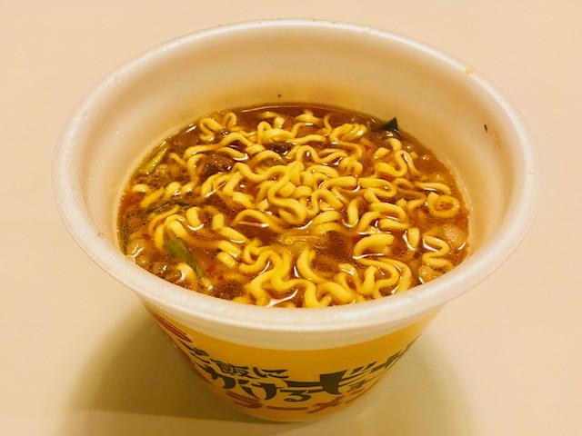 Fwd: ご飯にかけるギョーザ味ラーメン⑤