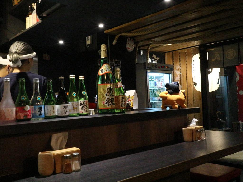 三虎居酒屋 (7)