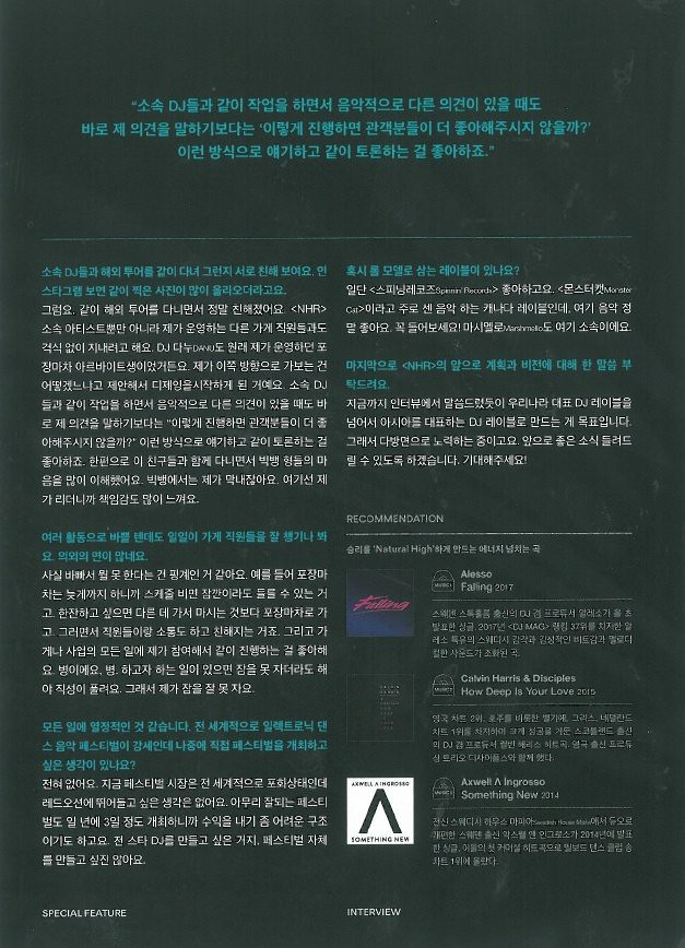 BIGBANG via BBuselessinfo - 2017-12-06 (details see below)