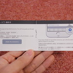 elgato Eve Degree 温度&湿度モニター 開封レビュー (14)