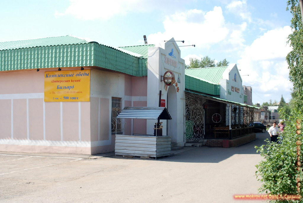Город Щучинск - ул Ленина магазины.
