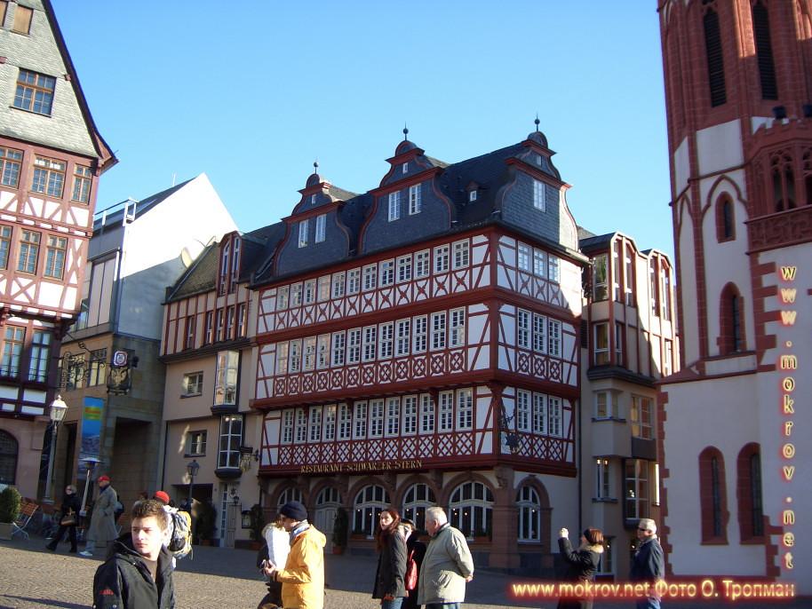 Города Франкфурт на Майне фото достопримечательностей