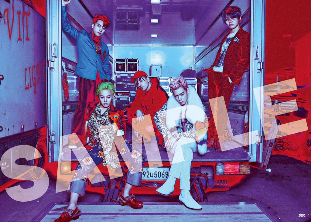 BIGBANG via YGEXStaff - 2017-12-03 (details see below)
