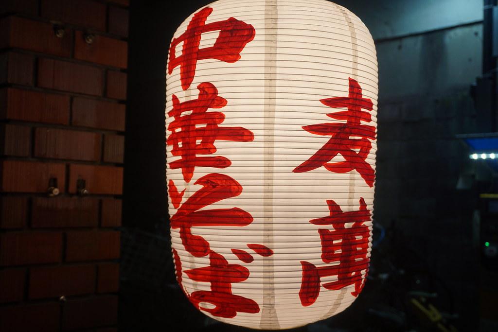 麦萬(富士見台)