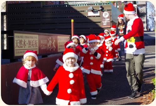 Kotobukiso Christmas 2017