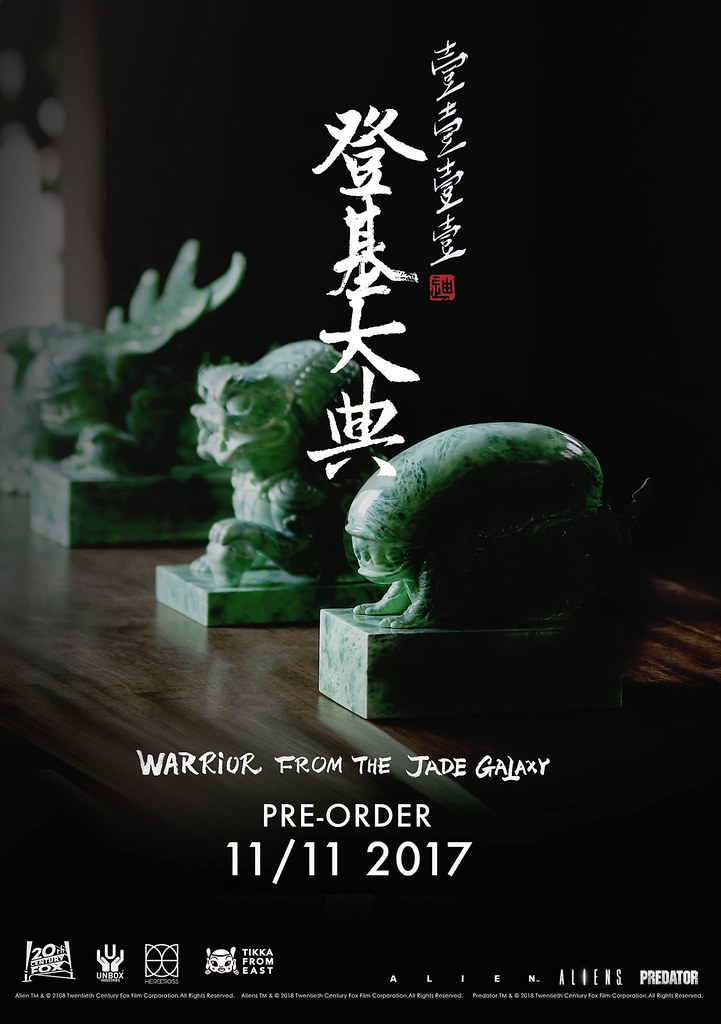 滿滿的帝王之氣!! Tik Ka from East x HEROCROSS x Unbox Industries 異獸玉璽 登基大典《WARRIOR FROM THE JADE GALAXY》