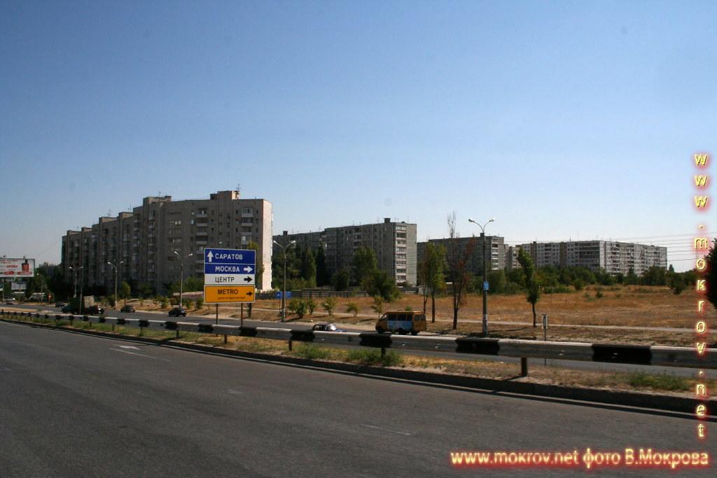 Город Волгоград, район семь ветров.