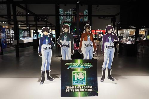 Gundam 00 World 01