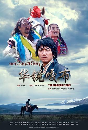 Gloriosas praderas cine tibetano