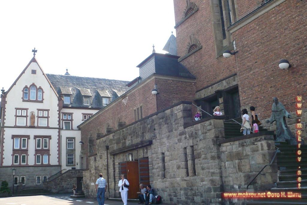 Город Лимбург на Лане прогулки туристов