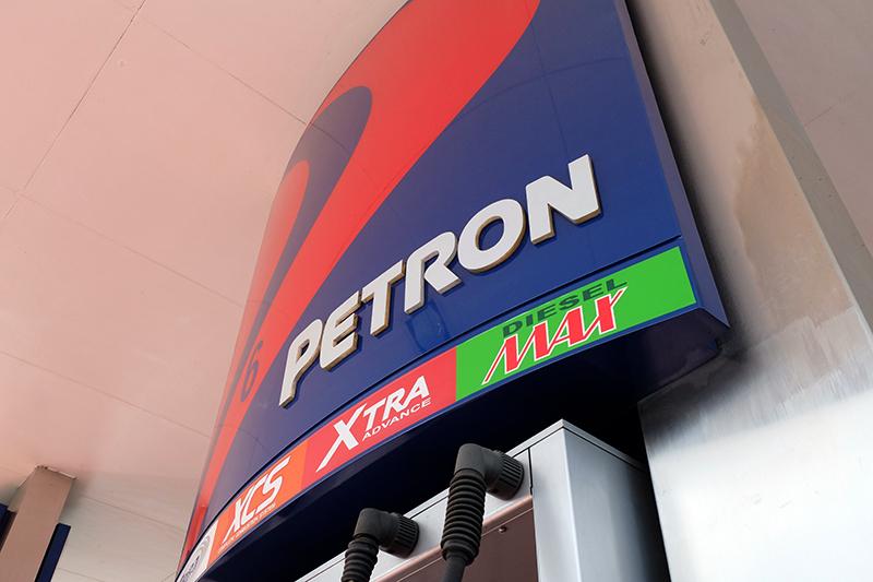 Petron Pagani Hypercars
