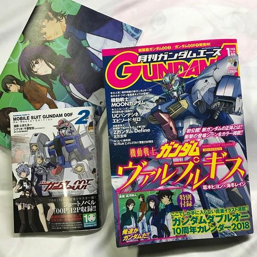 Gundam Ace January 2018