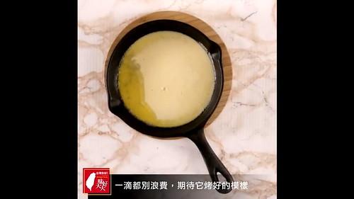 天天好味|<莓果荷蘭鬆餅>超夯鑄鐵鍋甜點作法分享~螞蟻人不能錯過! (4)