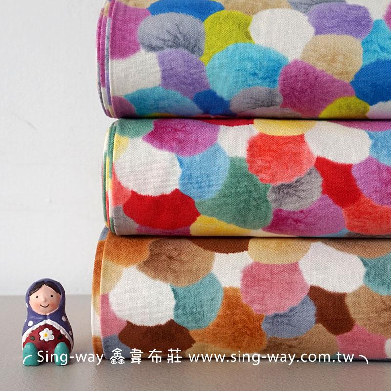 繽紛魚鱗 彩色粉彩團 手工藝DIY拼布布料 CF550620