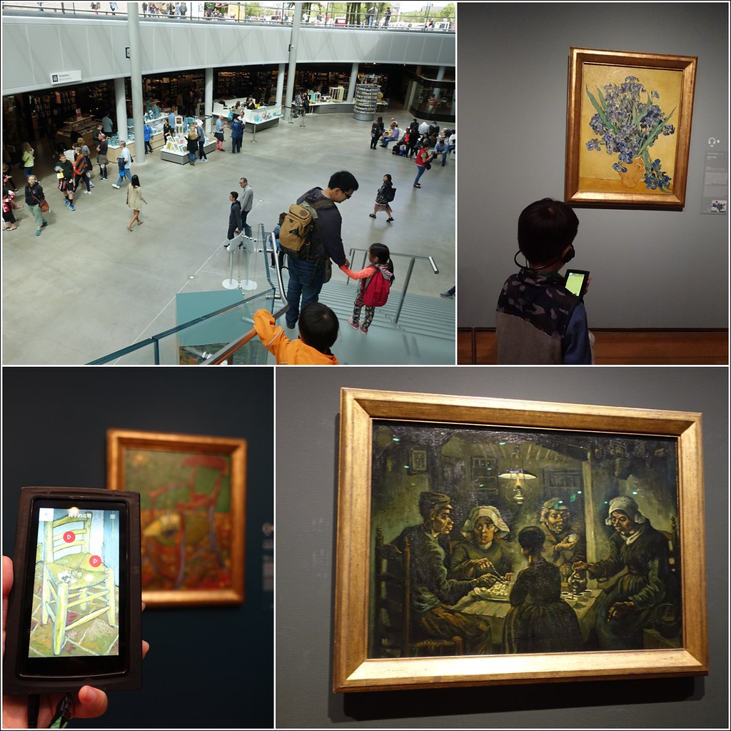 Vincent Museum