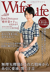 ELEG-029 WifeLife Vol. 029 Nako Sakurai Who Was Born In Showa 55 Is Disturbed Age At The Time Of Shooting Is 37 Years Three Sizes Are In Order From 89/59/88