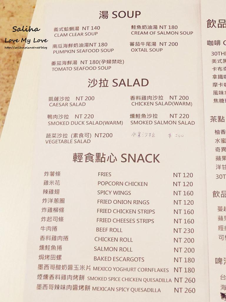 新店大坪林站美食餐廳推薦30 Thirty Cafe菜單menu價位
