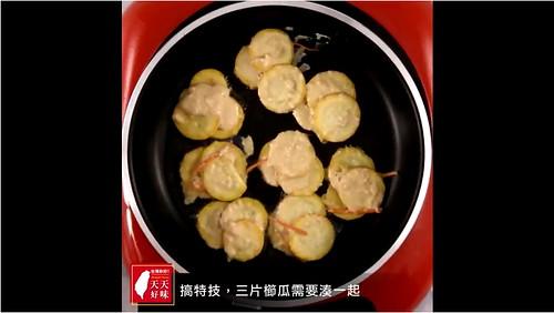 天天好味|<花瓣櫛瓜煎餅>餐桌上搭配泡菜必備的韓式料理食譜分享 (4)
