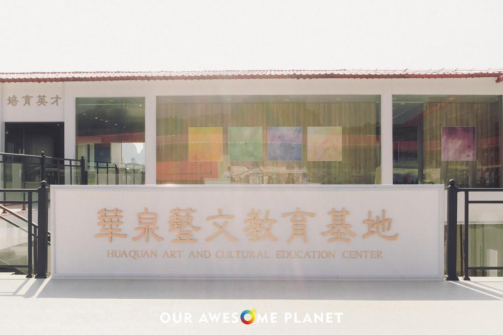 oap-china-0316