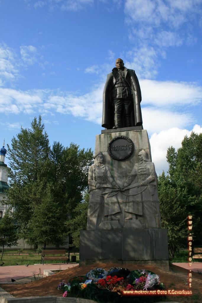 Город Иркутск прогулки туристов