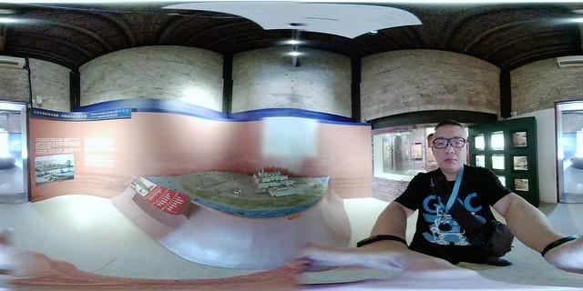 ASUS 360° Camera Photo -07