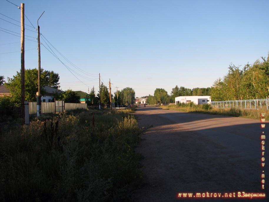 Город Макинск, Ул. Дзержинского.