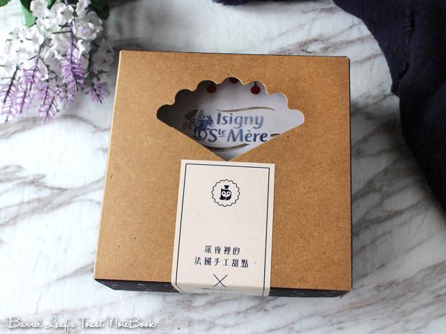 依思尼 深法 isigny-minuit-dessert (1)