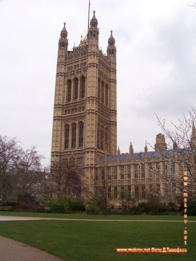 Исторический центр Лондон фотографии