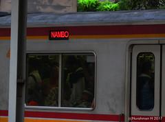 Nambo display
