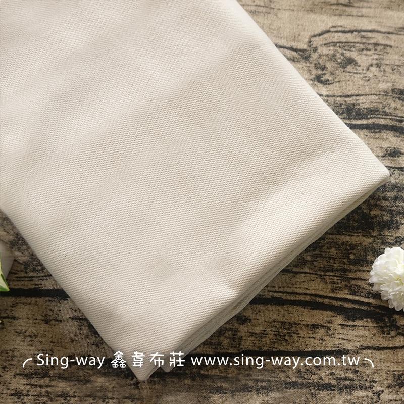 2C450295 米白斜紋胚布 素面棉質  原胚 5尺1