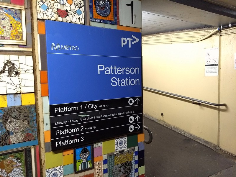 Patterson station entrance