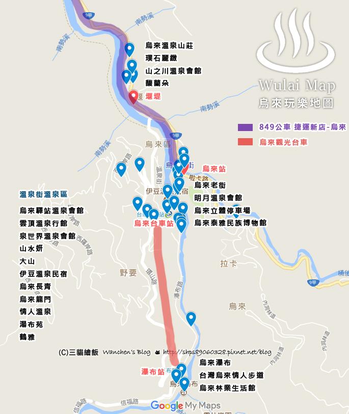 wulai-map