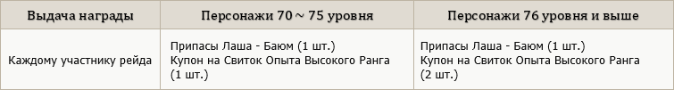24497990148_da7bc52819_o.png