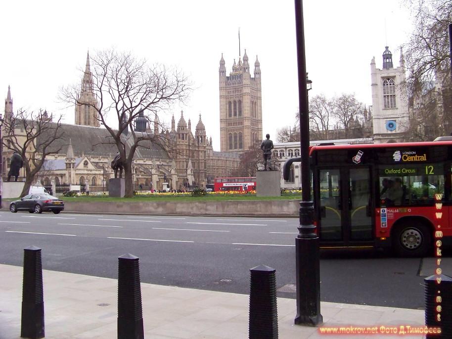 Лондон прогулки туристов