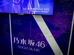 C3AFA17_Nogizaka46_06