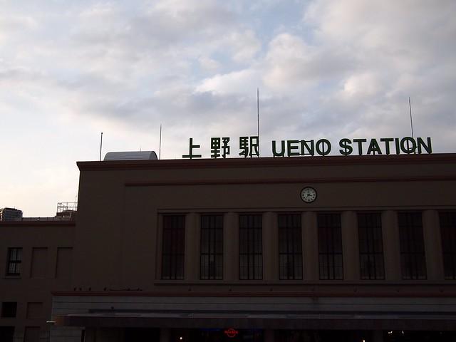 2017.11.4 上野