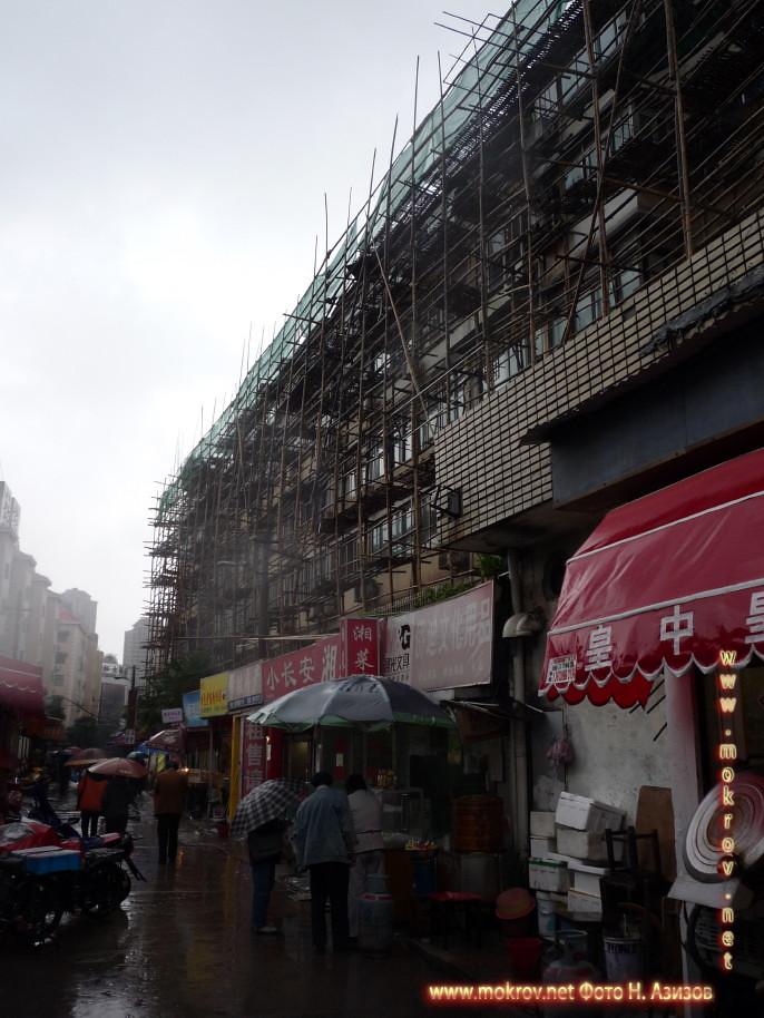 Город Шанхай в этом альбоме фотоработы