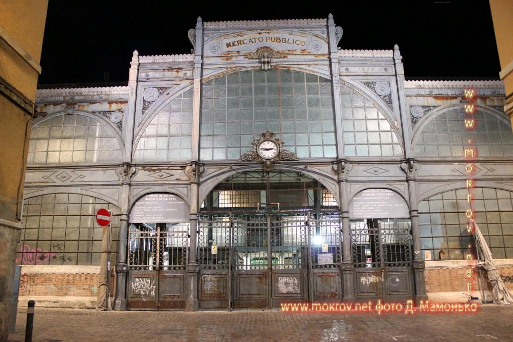 Исторический центр Анкона — город-порт в Италии фоторепортажи