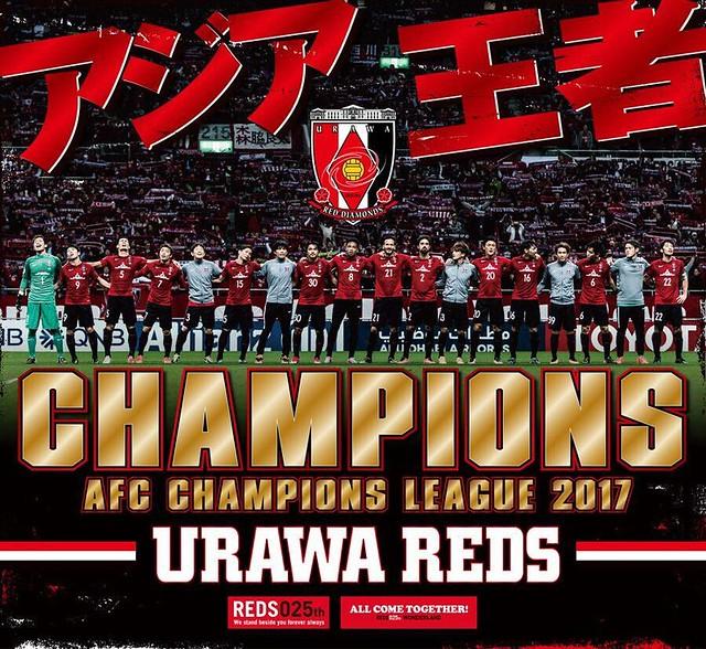 URAWA_2017_ACL