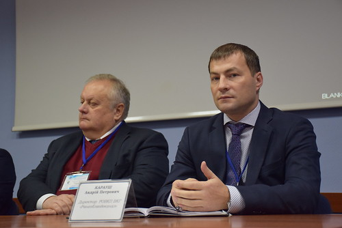 Карауш Хомко Корнійчук