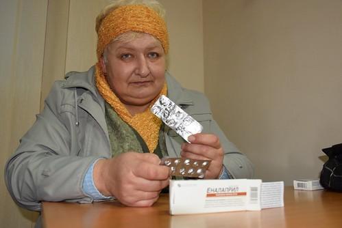 Будьте уважні: в аптеках з'явилися браковані ліки
