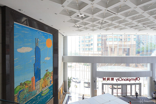 MTR Olympic Station