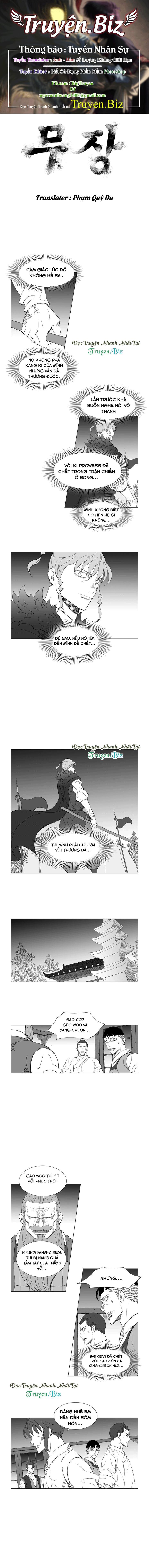 Mujang chap 215 - Trang 1