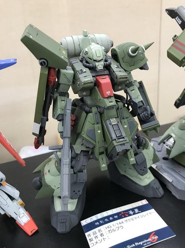 SCM2017_167