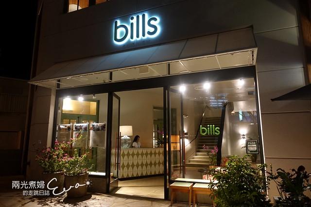 【美國夏威夷歐胡島】Bills Hawaii~造訪Bills第三家分店