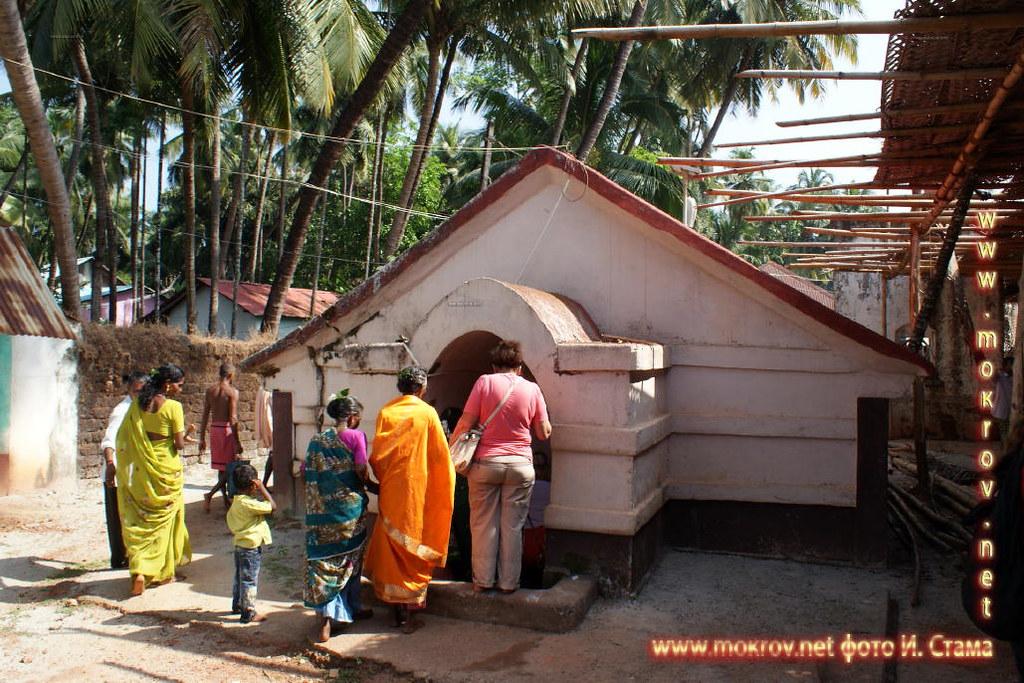 Индия штат Гоа, деревня Кондолим фотографии сделанные днем и вечером