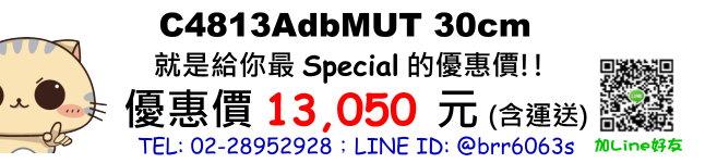 C4813AdbMUT price
